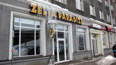 Zelta Paradīze - Riga Photos