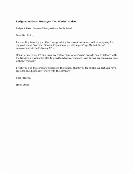 Sample Of Two Weeks Notice Letter Beautiful Professional Two Weeks Notice Letter Templates in