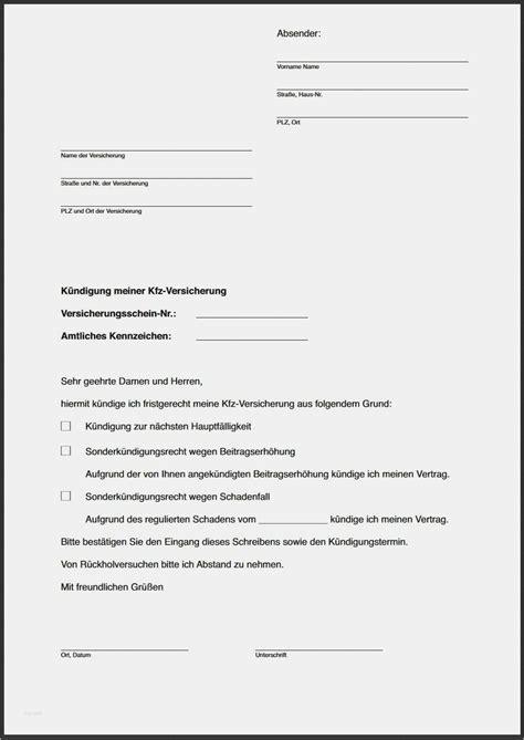 abtretungserklaerung versicherung muster losgringosdr