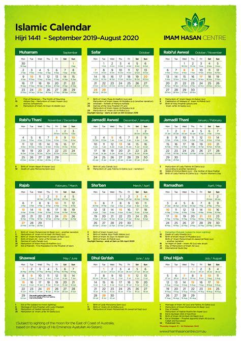 calendar saudi arabia  calendario