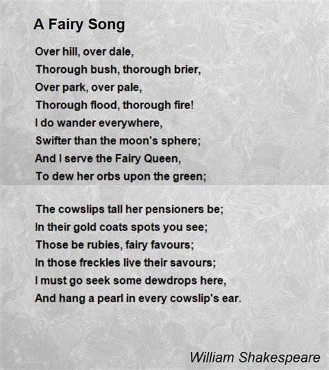 fairy song poem  william shakespeare poem hunter