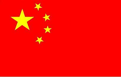 Flag Chinese China Dynamic Optilux Wallpapers Deviantart