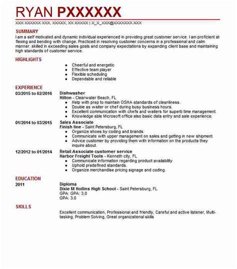 Dishwasher Resume Sle by Dishwasher Resume Dishwasher Resume Sle Two 2019 01 15