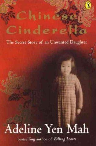 chinese cinderella  secret story   unwanted