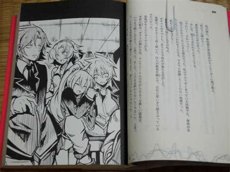 no no light novel misao 4 light novels