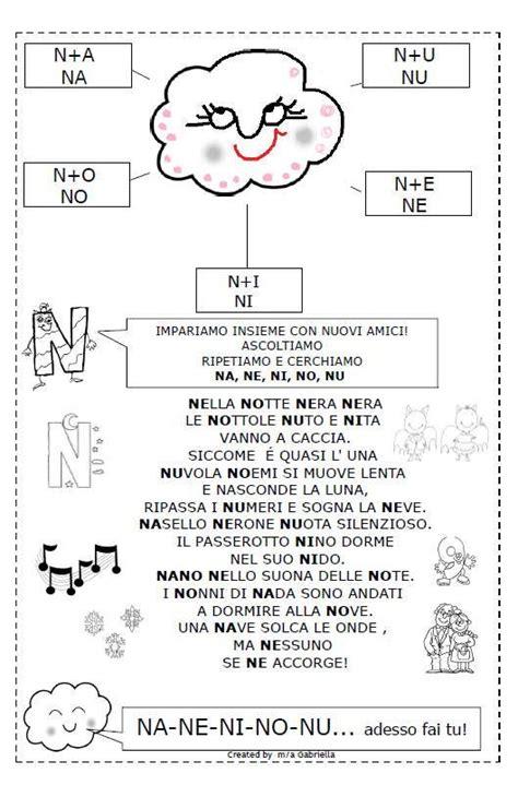 trova parole con lettere italiano tate fate 25 prima accoglienza school