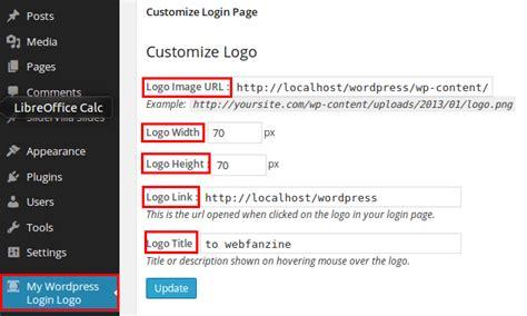 How To Change Login Logo In Wordpress?