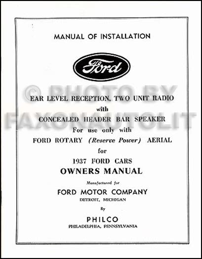 ford radio installation owners manual reprint