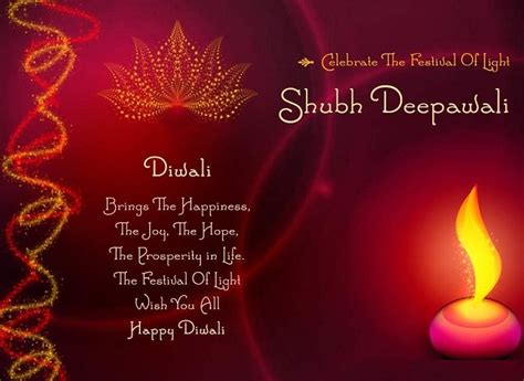 happy diwali  messages english cards