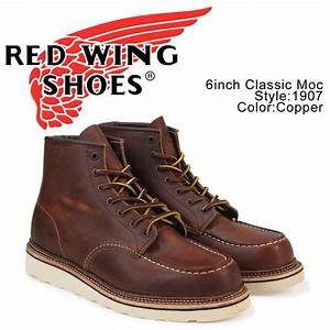 Red Wing Shoes France : allsports rakuten global market redwing red wing 6 inch boots 1907 6inch moc toe boots ~ Melissatoandfro.com Idées de Décoration