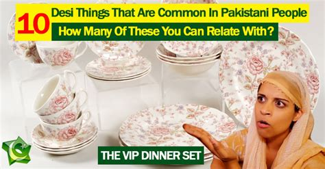 10 Desi Things That Are Common In Pakistani People
