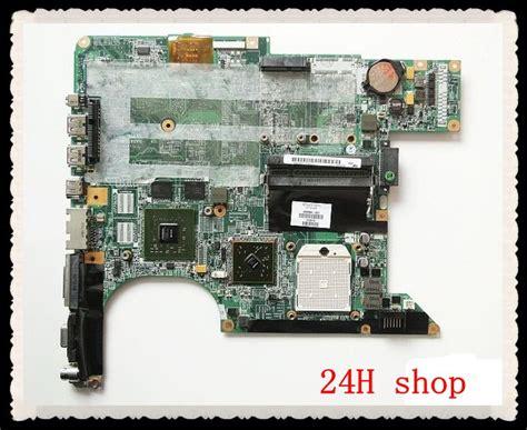 carte mere ordinateur bureau carte mere ordinateur bureau 28 images carte m 232 re