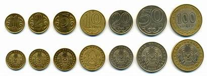 Tenge Coins Kazakhstani Currency Wikipedia Kazakhstan Coin