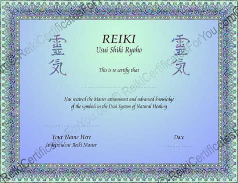Reiki Level 1 Certificate Template 2 color knotwork reiki certificate template landscape