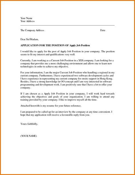 formal letter apply  job exampleb application physician