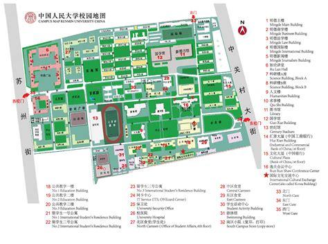 Renmin University of China   China Admissions
