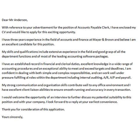 exle cover letter for purchase ledger clerk