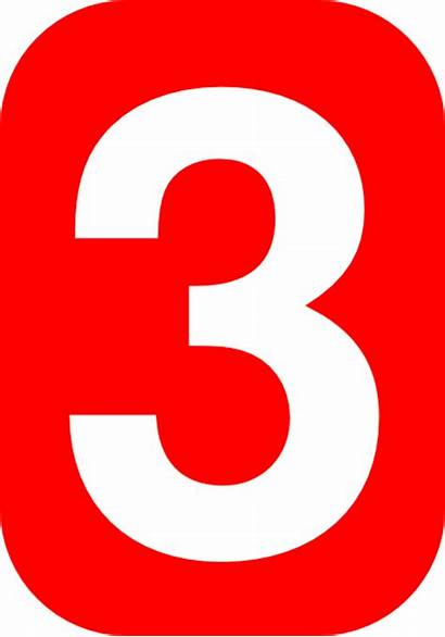 Number Three Svg Rectangle Clip Rounded Clker