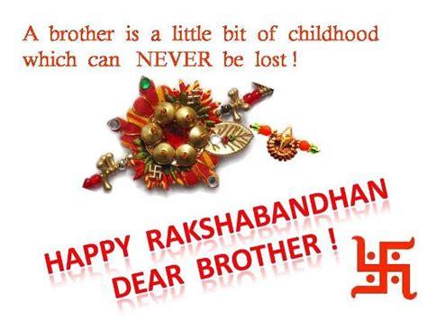 greet  brother  raksha bandhan  happy raksha bandhan ecards