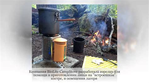 Источники электроэнергии в походе. туристический форум приморского края