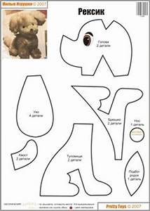 stuffed animal templates free - 1000 images about dogs stuffed toys on pinterest dog