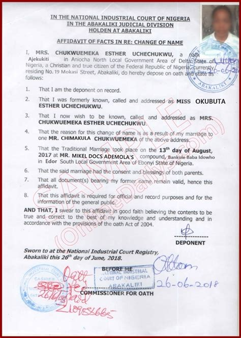 gateway nigeria official website