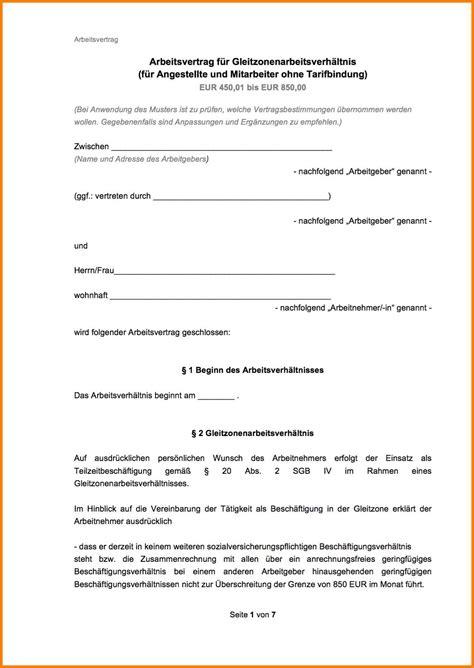 tauschvertrag vorlage   weeks campaign