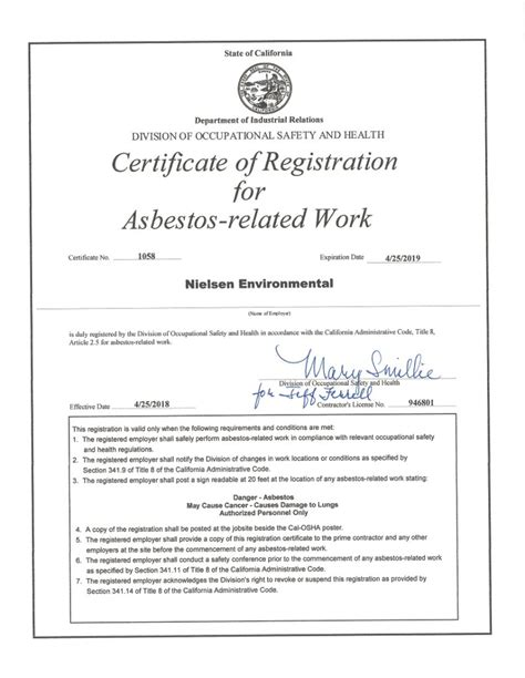 certifications nielsen environmental