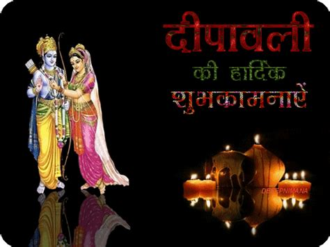 Diwali Ki Hardik Shubhkamnaye Desicommentscom