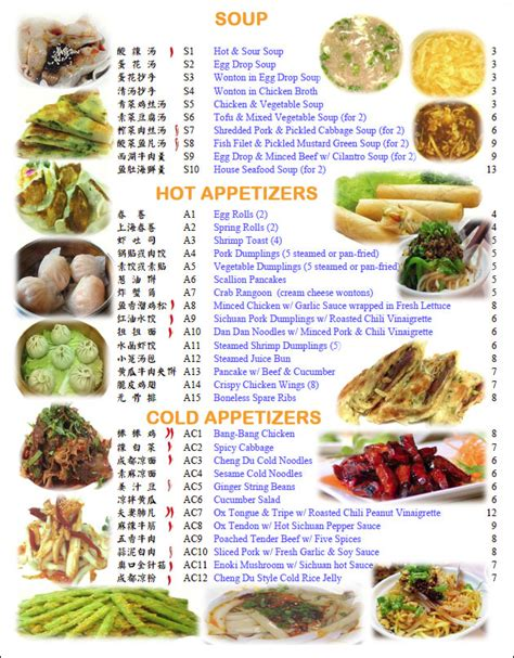 appetizers soup menus menu chinese cold food specials lunch authentic nj wayne am
