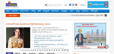 Telugu (epaper) Newspapers And News Sites -read Today News