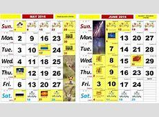 2018 Kalendar 2 2019 2018 Calendar Printable with