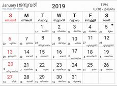 Download 2019 calendar 2019 2018 Calendar Printable with