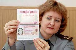 получить паспорт в 14 лет через мфц екатеринбург техническая