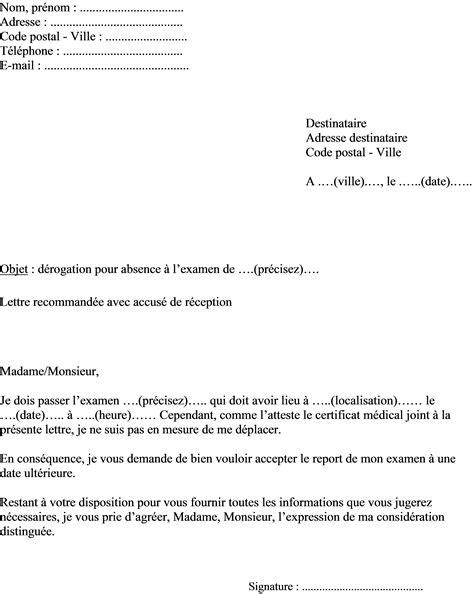 modele de lettre pour repasser un examen mod 232 le lettre demande de d 233 rogation pour absence 224 un examen