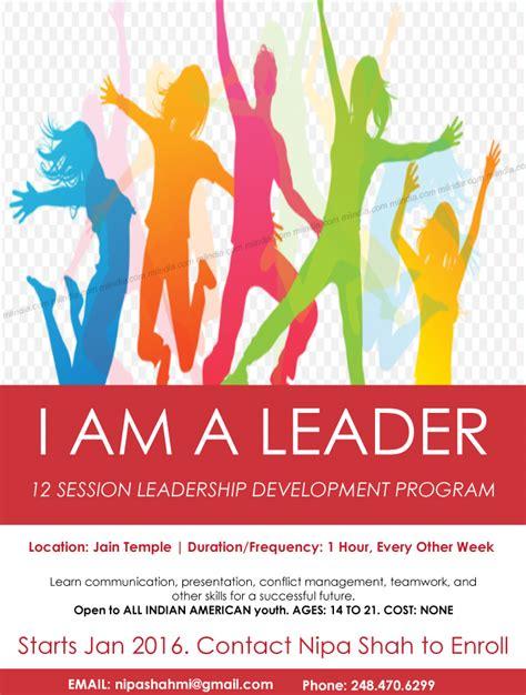 leader training program  detroit michigan