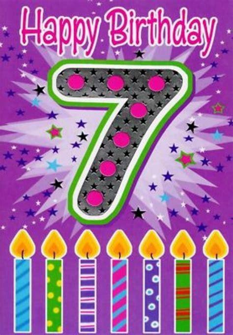 amazing wishes   birthday