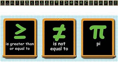 Math Symbols Chalkboard Topper Teacher