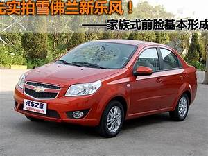 Chevrolet Aveo 2010 : 2010 chevrolet aveo gets chinese facelift drive arabia ~ Maxctalentgroup.com Avis de Voitures