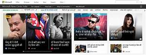 Microsofts News And Entertainment Portal MSN Now