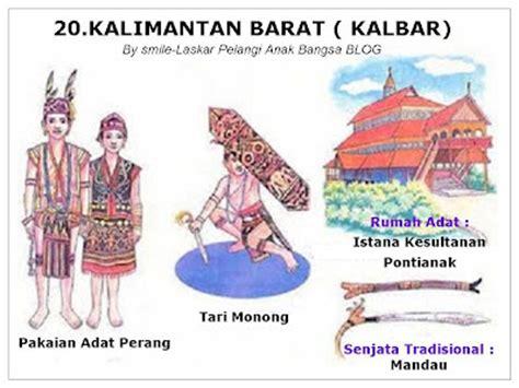 Nada yang dihasilkan oleh alat musik ini yaitu bernada oktaf rendah yang. 34 PROVINSI di INDONESIA LENGKAP DENGAN PAKAIAN, TARIAN, RUMAH ADAT, SENJATA TRADISIONAL,SUKU ...
