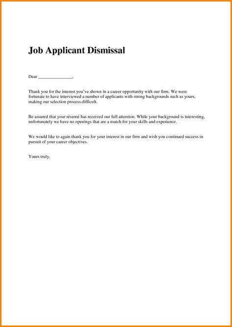 Applicant Rejection Letter Template by Rejection Letters Design Templates