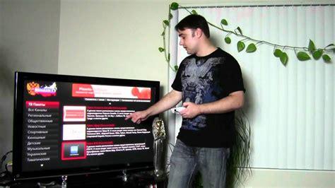 Как пользоваться Russian Tv на Google Tv Youtube