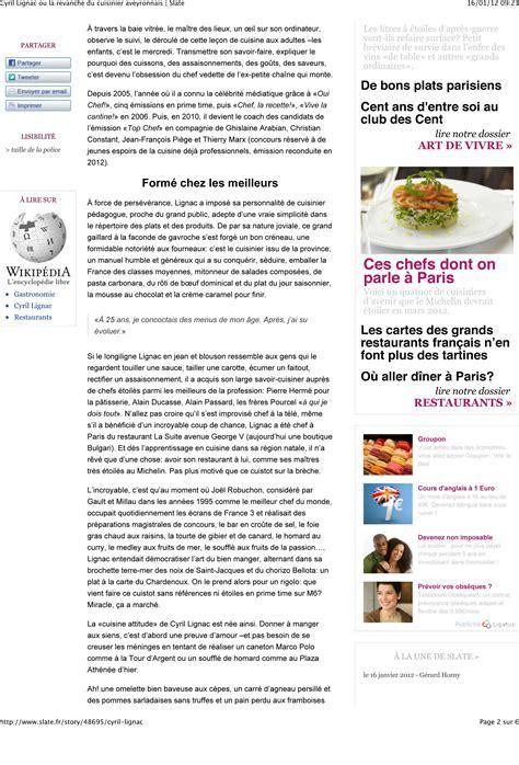cours de cuisine cyril lignac 100 cours de cuisine cyril stage de cuisine