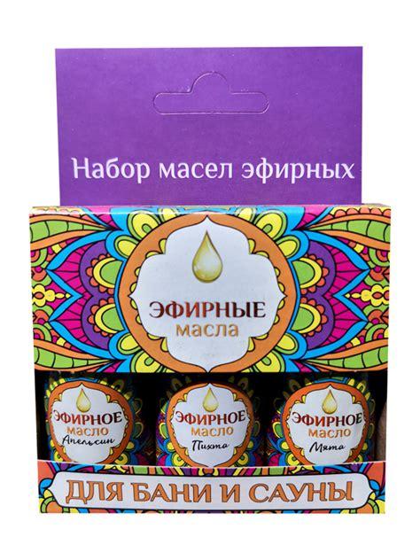 Ēterisko eļļu komplekts (baltegle, piparmētra, apelsīns ...