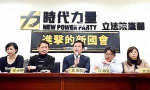 NPP submits amendments to Legislative Yuan laws - Taipei Times