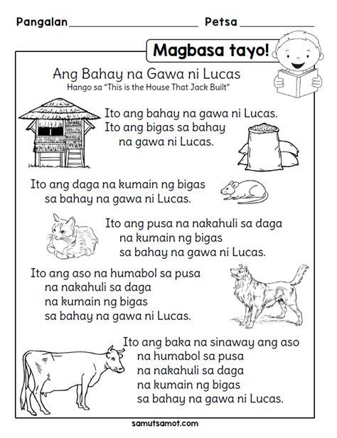 pagbasa worksheets for grade 2 pagbasa sa samut samot tagalog