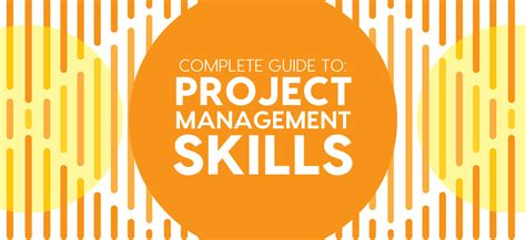 7 essential project management skills for 2017 the