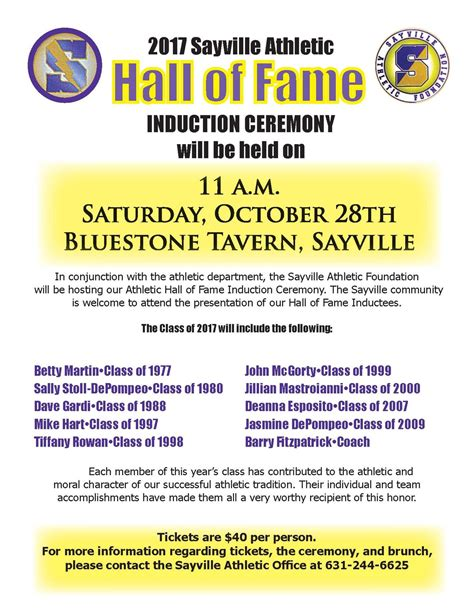 athletic department sayville athletic hall fame