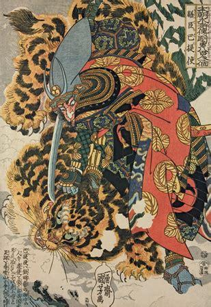 graphic heroes magic monsters japanese prints  utagawa
